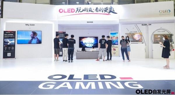OLED自发光屏亮相UDE2021,观众:玩的爽 看的更爽