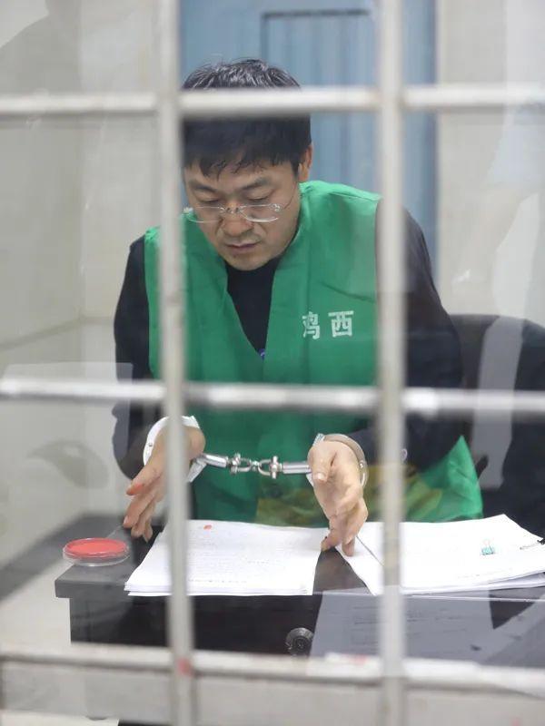黑龙江区委书记被查:疫情期间看黄色视频