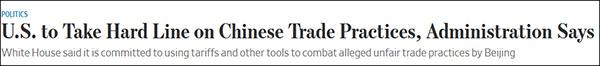 """美贸易报告:将用""""所有可用工具""""应对中国"""
