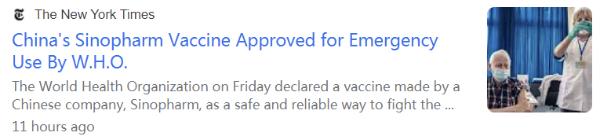 【中国那些事儿】中国疫苗获世卫认证 外媒:让世界有了更多选择