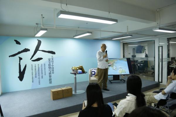 张文木:解决台湾问题,现在各种条件都具备了