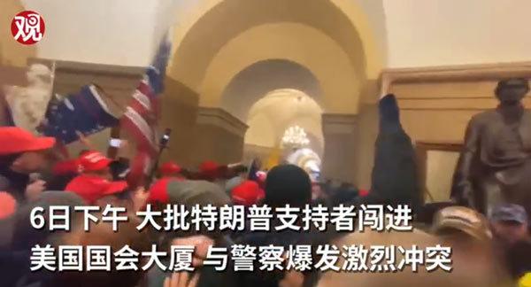 """极右翼又要游行,美国国会警察谏言""""二度围城"""""""