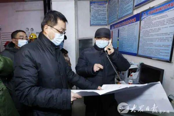 烟台招远金矿火灾6人遇难,刘家义:不能边整改边发生事故