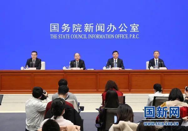 """国家发改委重磅发声,赵辰昕回答百姓关注的""""GDP首次未设具体目标""""等热点问题"""
