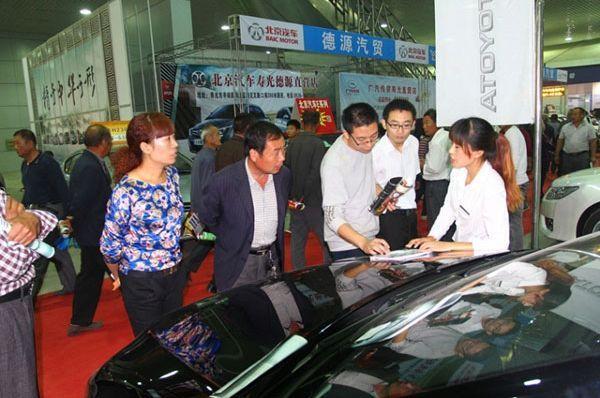 第十届寿光生活文化博览会今日开启,重头戏车展在菜博会隆重举行
