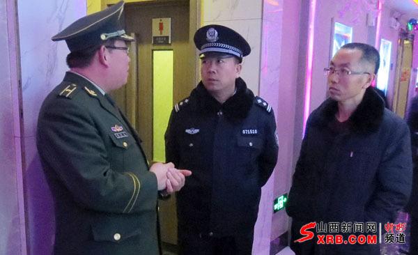 代县文化市场行政综合执法队突击夜查娱乐场所