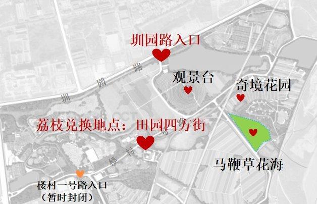 深圳光明小镇欢乐田园2021端午假期要预约吗?