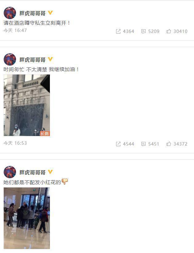 男爱豆发文称被私生骚扰:没完没了挨个按门铃