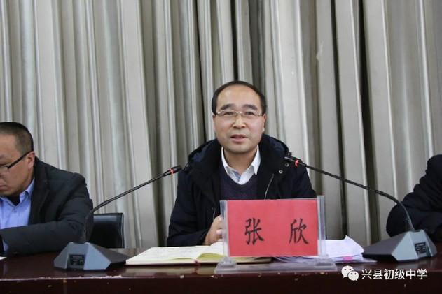 兴县2021年中考备考研讨交流活动在兴县初级中学举行