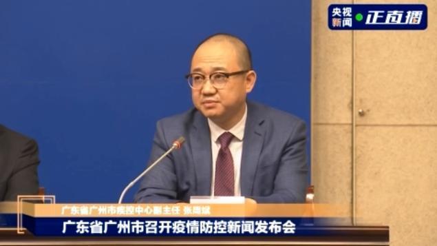 """广州:暂无证据证明本轮本土疫情""""物传人"""""""