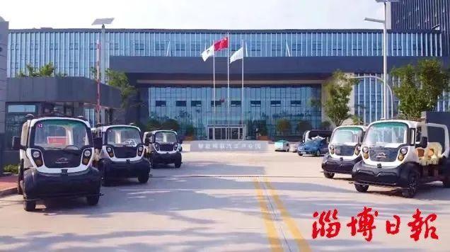 """抢占新赛道——淄博产业转型升级""""伤筋动骨""""换来脱胎换骨③"""