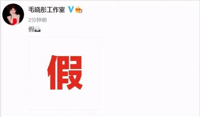 杨玏恋情曝光 女方还和肖战传过绯闻?