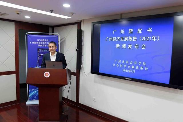 广州2021年经济增速预计为7.6%至9.3% 社会消费品零售总额增长8.9%