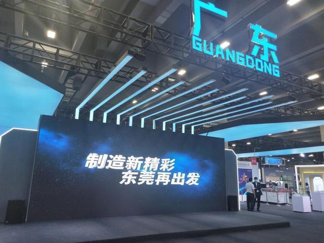 """东莞组织""""专精特新""""企业参加第十七届中博会 围绕智能制造和人工智能领域"""