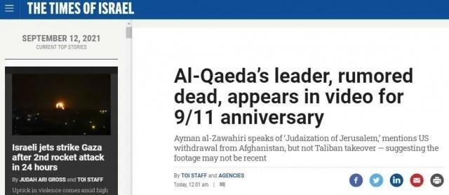 """扎瓦希里现身""""基地""""组织""""9·11""""视频抨击美国"""