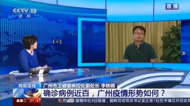 广州重点管控区域未来仍有可能出现散发病例