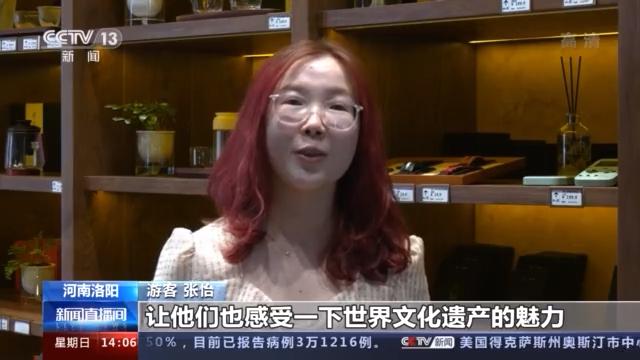 """传统文化魅力难挡 端午假期民俗文化游""""火出圈"""""""