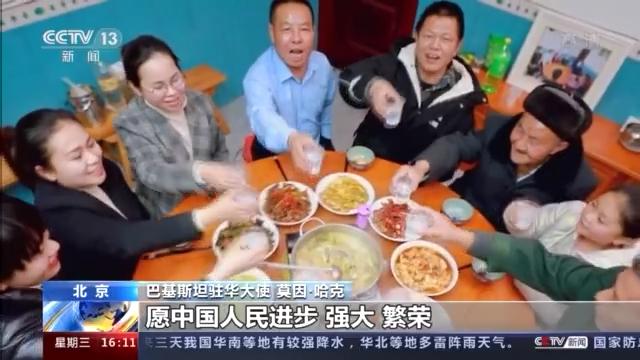 巴基斯坦驻华大使:为人民谋幸福是中国共产党成功的重要秘诀