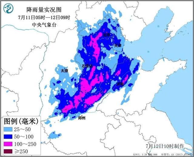 降雨量实况图(7月11日05时-12日09时) 图/中央气象台