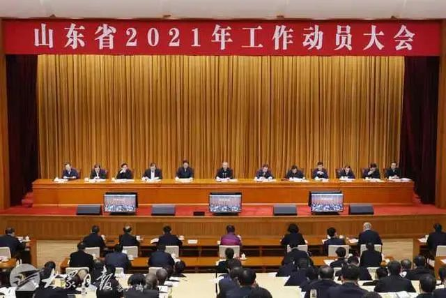 北京通州区委书记曾赞荣跨省调任山东省工作