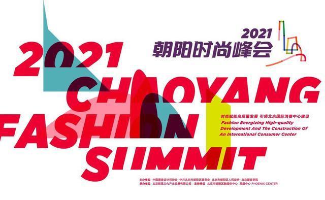 迪尚集团董事长朱立华:打造生态供应链,打响中国工装品牌