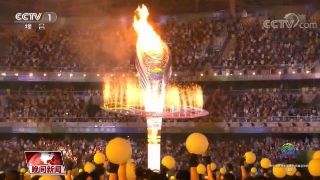 第十四届全国运动会开幕 目前已决出多枚金牌