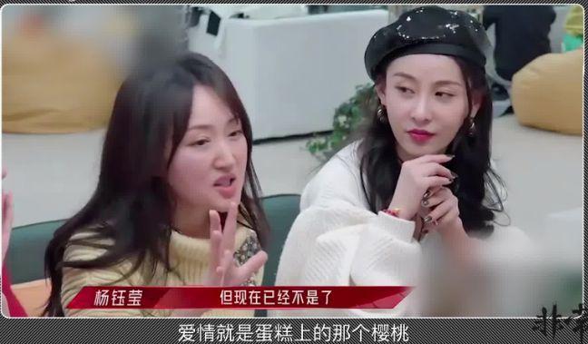 49岁杨钰莹依旧憧憬爱情:女人没有爱情不行