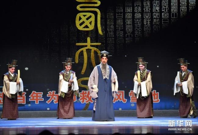 5月15日,演员在开幕演出上表演秦腔《关西夫子·天地有知明镜悬》。