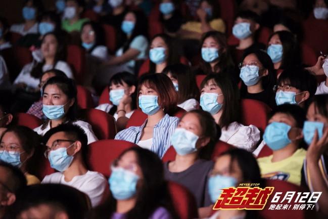《超越》北京路演郑恺李昀锐张蓝心齐现身分享感悟