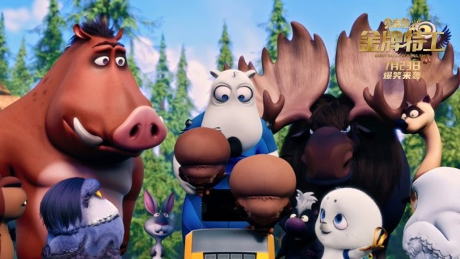 《贝肯熊2:金牌特工》特工贝肯邀你欢乐一夏!