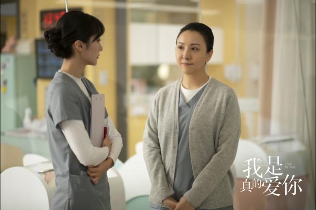 《我是真的爱你》萧嫣齐彬开启同居生活