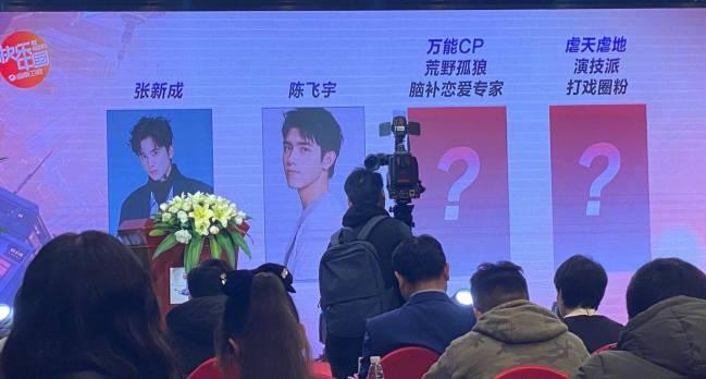 2020年湖南卫视跨年首波阵容公布张新成陈宇飞确定 湖南跨年晚会播出时间地址