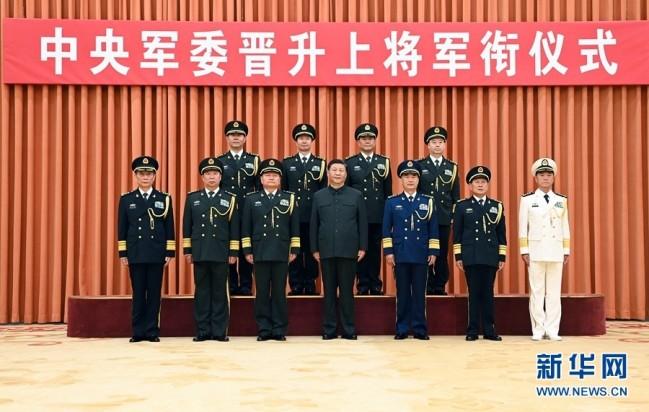 中华每日军情参考210706