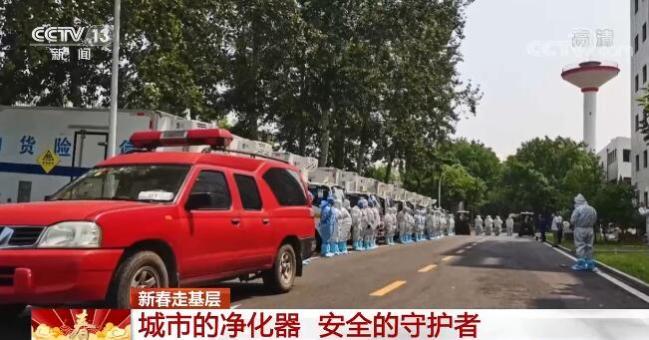 【新春走基层】走进北京红树林突发环境事件应急救援队