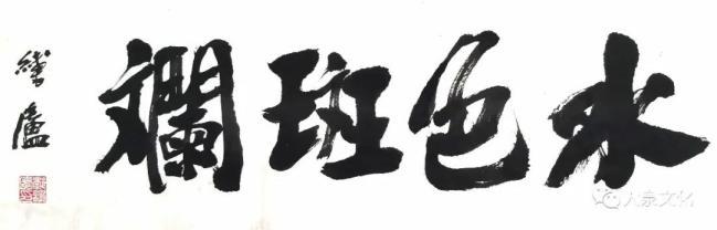 """""""水色斑斓""""陕西、河南、甘肃水彩作品联合展线上开展"""