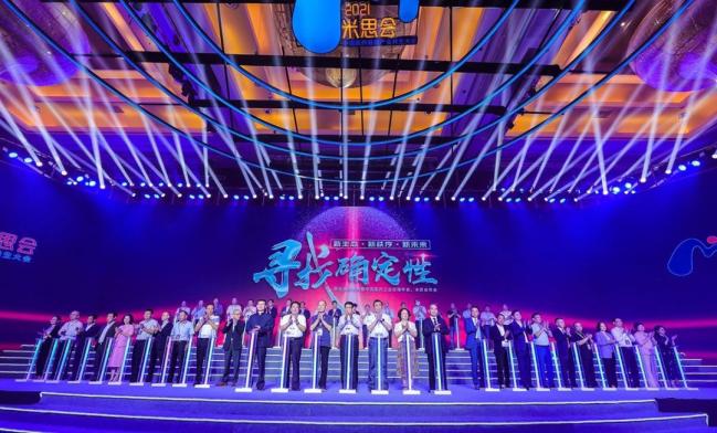 """山西广誉远上榜""""2020年度中国医药工业百强"""",定坤丹荣登""""2021中国医药·品牌榜""""妇科药榜首"""