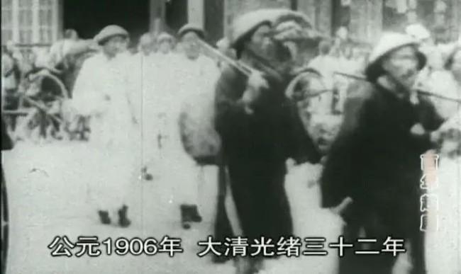 钟冶平十集纪录片《百年越剧》截图