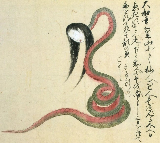 濡女,19世纪《怪奇谈绘词》。