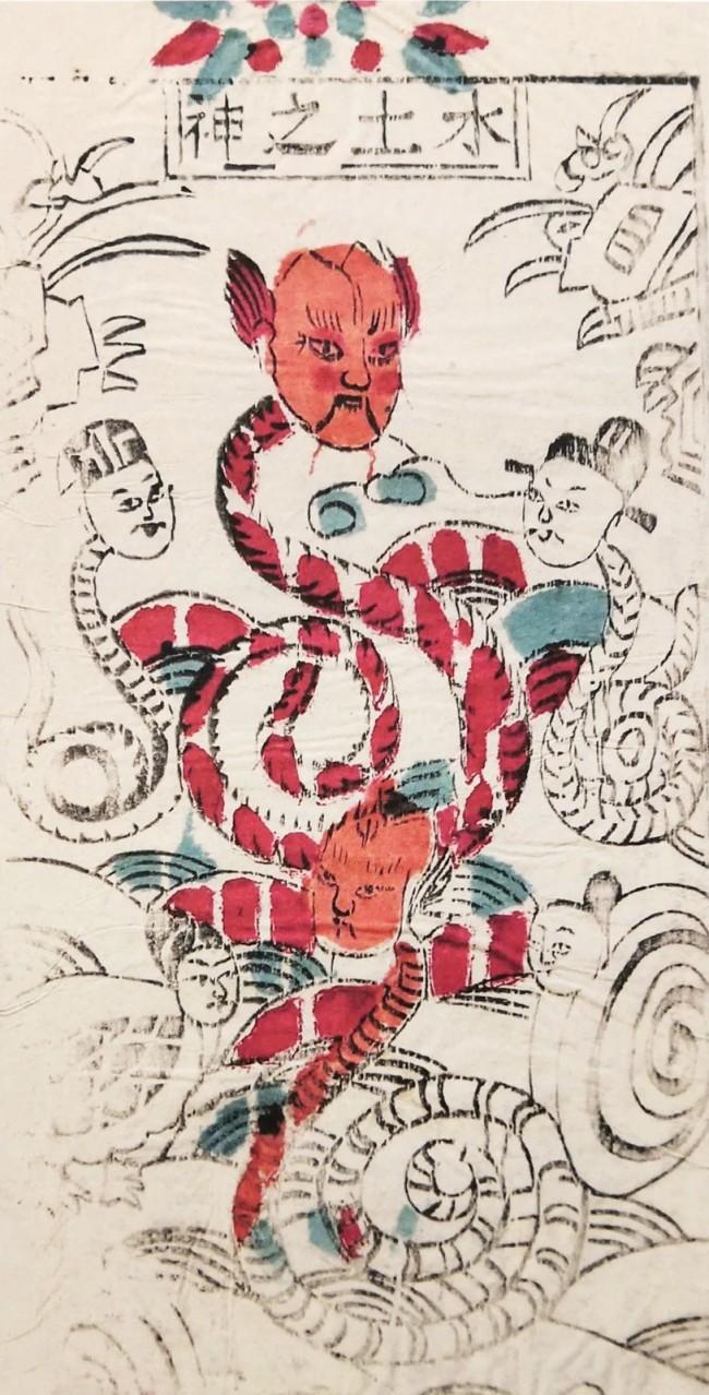 水土之神,上海纸马,清代。
