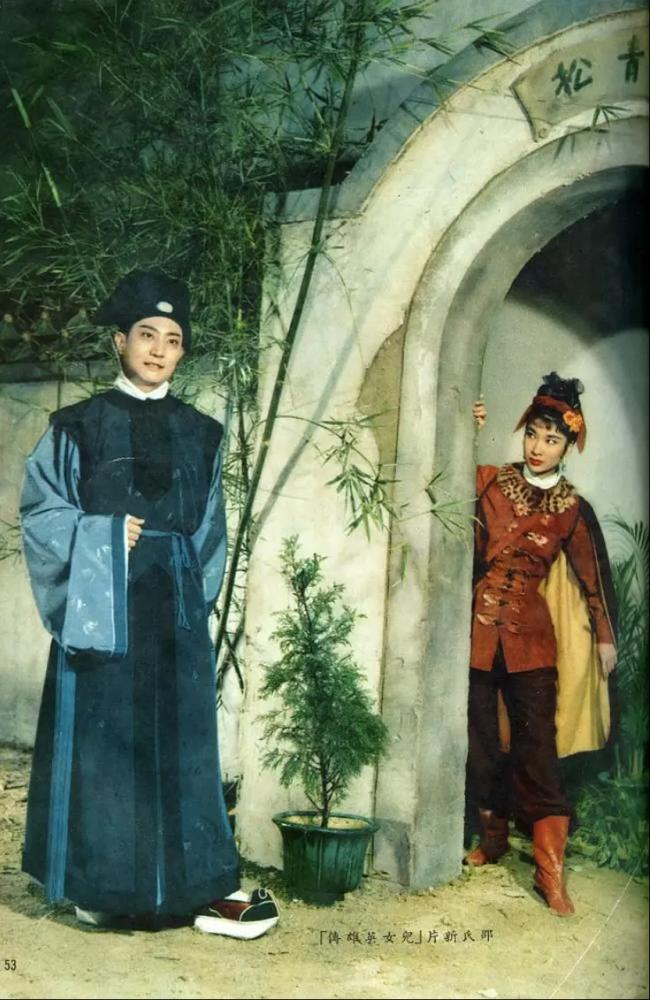 电影《儿女英雄传》(1959)剧照。