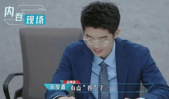 这个热门行业曝光,本科生难有容身之地?=
