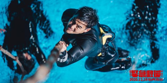 彭于晏:做足训练才对得起真正救援人《紧急救援》360度沉浸式体验