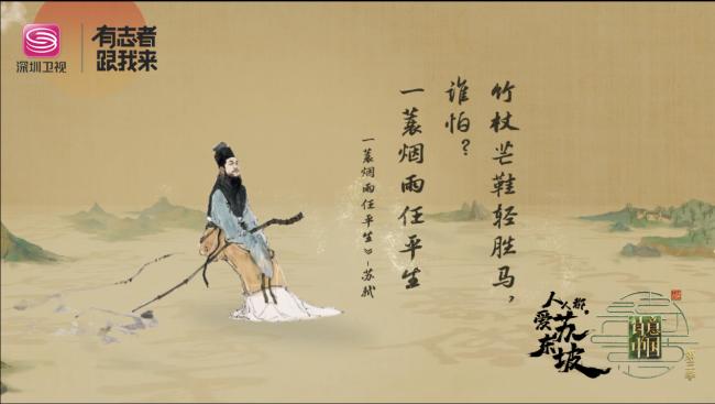 (诗意中国第三季节目).png
