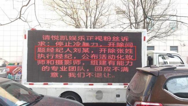 贾士凯回应暗示杨洋粉丝:别被居心叵测的人毁掉