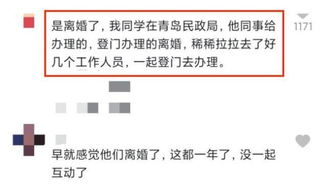 黄晓明再回应:有什么话冲我来 并称评论永不关闭!