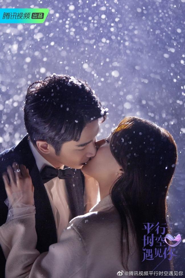 《平行时空遇见你》秦岚展现反差演技 雪中倒放吻戏唯美似公主