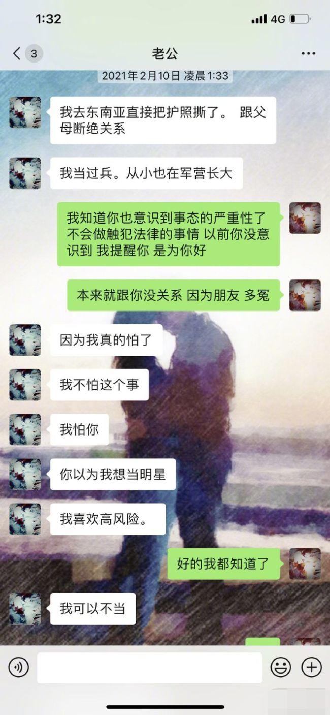 张芷溪曝金瀚出轨后又称误会 夜里吃瓜引网友惊呼:这两人是谁