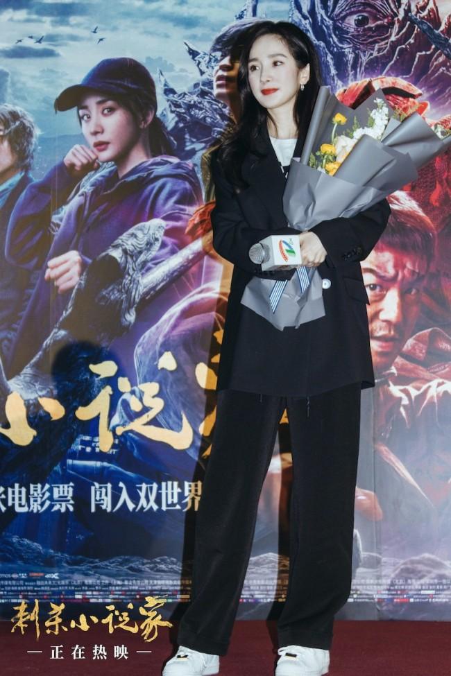 最爽视效大片《刺杀小说家》北京上海两地映后活动