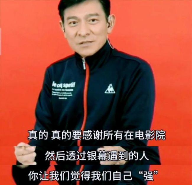 刘德华谈《人潮汹涌》逆袭:出道40年没见过此情况