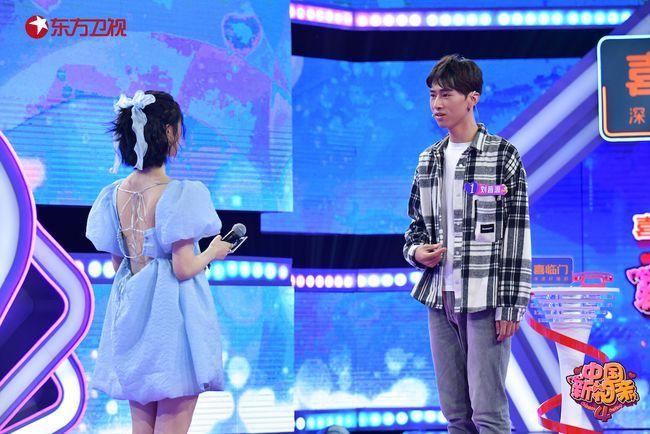 《中国新相亲》第四季女嘉宾查看男生抖音点赞